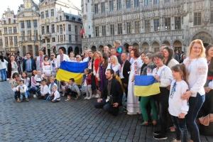 У Брюсселі свято вишиванки відзначали на Гран-Пляс