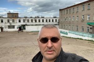 Сущенко в российской колонии посетил Фейгин