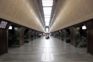 """Станция метро """"Дворец спорта"""" уже работает - бомбу не нашли"""