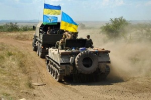Russian-led forces violate ceasefire in Donbas seven times, one soldier wounded