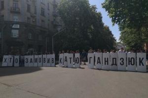 Хто замовив Катю Гандзюк: у 40 містах України проходить акція пам'яті