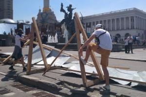 Активісти зруйнували паркан на місці будівництва Музею Революції гідності