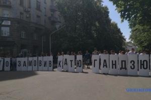 Landeweite Gedenkveranstaltungen für ermordete Aktivistin Handziuk