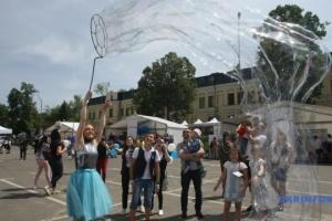 Les Ukrainiens célèbrent aujourd'hui la Journée de l'Europe (photos)