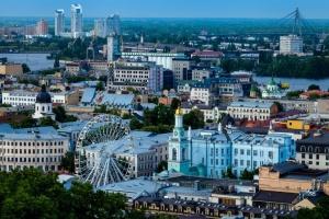 Киев попал в ТОП-10 городов с самыми красивыми пейзажами по версии The Guardian