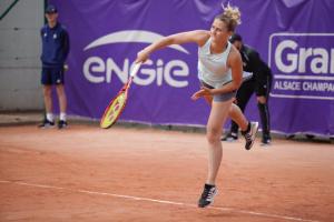 Марта Костюк вышла в основную сетку турнира WTA в Страсбурге