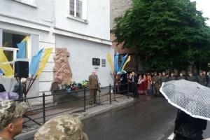 В Тернополе состоялся митинг-реквием в память жертв политических репрессий