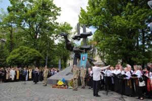 Пам`ять жертв політичних репресій ушанували на Львівщині