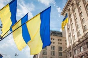 Прапори, поліція та собаки: як Київ готується до інавгурації