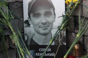 У Коростені відкрили пам'ятник Герою України Сергію Кемському