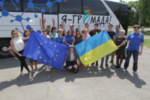 У День Європи на Дніпропетровщину завітала інформаційна кампанія «Я – Громада!»