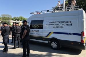 Порядок у столиці під час інавгурації забезпечують 3,5 тисячі правоохоронців