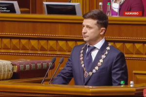 Володимир Зеленський склав присягу Президента України