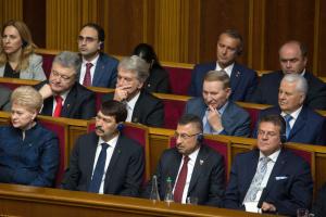 Експрезидентів запросять на урочисте засідання Ради