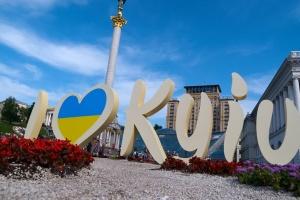 Оркестр, сальса и Дидье Маруани: как будут праздновать День Киева