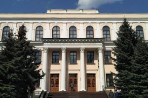 МОН начинает аттестацию научной деятельности вузов