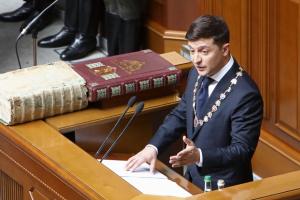 Трофімов, Костюк, Рябошапка, Тимошенко та Зеркаль: кадрові призначення на Банковій