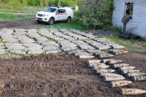 СБУ обнаружила на Луганщине крупный схрон с артснарядами