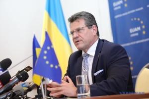 宇露EUの3者ガス輸送協議開催 10月に継続で合意