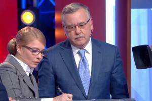 ティモシェンコ祖国党党首、フリツェンコ国民立場党党首、繰り上げ議会選挙への出馬準備があることを表明