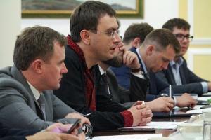 Омелян обговорив з іноземними партнерами розвиток Укрзалізниці