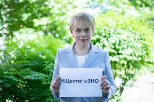 Гриневич нагадала випускникам, як вгамувати нерви на ЗНО