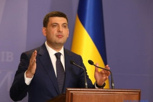 Морський трибунал дав правову оцінку агресії РФ - Гройсман