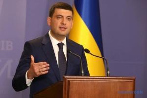 フロイスマン首相、辞任を表明