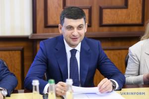 Гройсман розповів, у якому фінансовому стані перебуває Україна