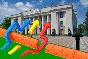 Трьома шляхами – до парламентських виборів. Зеленський обрав шлях конфлікту?