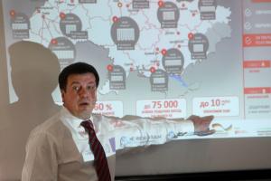 Україна потребує мінімум 5 тисяч енергоаудиторів - Зубко