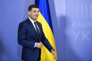 PM Groysman: Ukrainian legislation prohibits privatization of gas transportation system