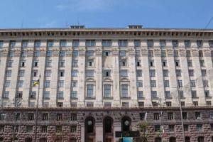 Гранти від мера: у Києві започаткували конкурс для навчальних закладів