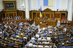 Горячее политическое лето 2019-го Украине обеспечено