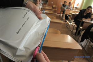 На Донбассе ВНО сдали 7 743 человека, из них 430 - с оккупированной территории