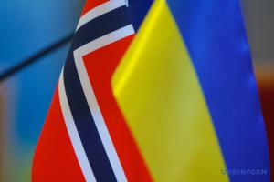 Українці в Норвегії згадають традиції на Водохреще