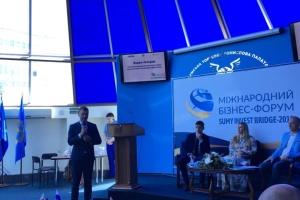 На Сумщині проходить міжнародний бізнес-форум Sumy Invest Bridge
