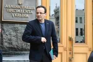 """Самопоміч підтримує розпуск Ради і """"виборчі"""" ідеї Зеленського"""