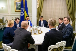 Гройсман провів переговори з представниками МВФ