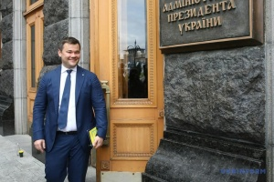 Public Lustration Committee files lawsuit over Bohdan's appointment as head of presidential administration