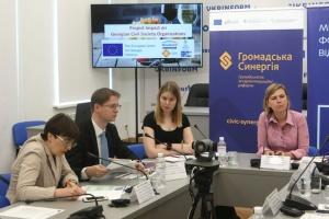 Дискусія щодо забезпечення ефективної громадської участі у впровадженні зони вільної торгівлі