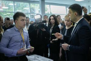 Київстар та Міносвіти назвали переможців фестивалю інновацій