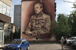 У Києві відкриють мурал із зображенням Петлюри