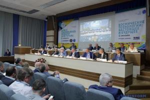 У Дніпрі стартувала космічна конференція