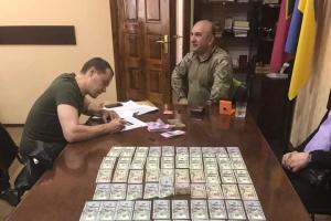 "Командира КПВВ ""Новотроицкое"" задержали на взятках"
