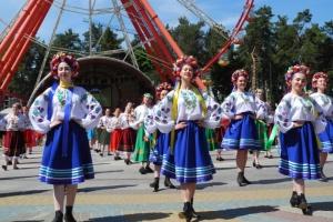 У Харкові встановили рекорд з масового виконання гопака