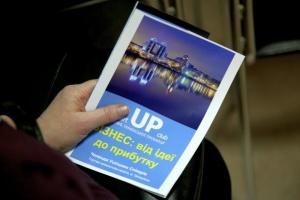 К отбору украинских стартапов привлекли уже почти 400 экспертов