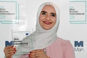Міжнародну Букерівську премію отримала письменниця з Оману