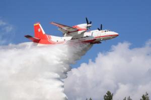 Авіація ДСНС отримає ще один спеціальний пожежний літак