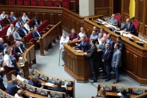 """Радикали і """"Воля народу"""" підтримують вибори за відкритими списками"""